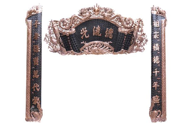 Hoanh-phi-cau-doi-15