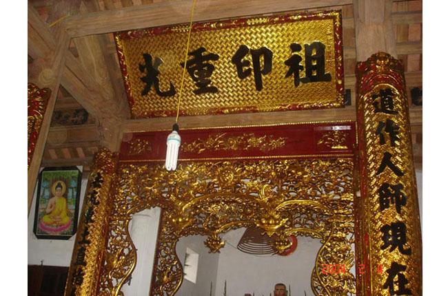 Cửa võng, hoành phi, câu đối tại chùa Thượng Mạo (Hà Đông, Hà Nội)