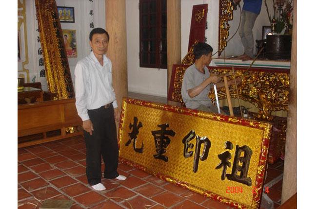 Hoanh-phi(2)