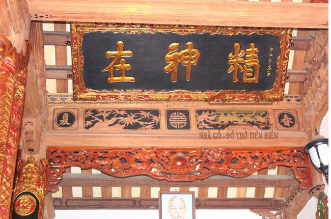 Hoành phi gian biên tại nhà ở ông Canh (huyện Thạch Thất, tp Hà Nội)